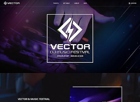 VECTOR(반응형)