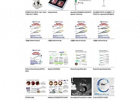 서울시치과의사회