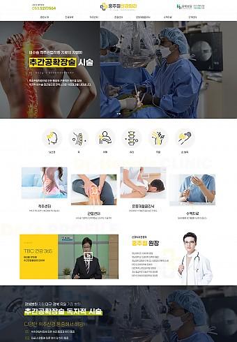 홍주철신경과